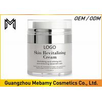 Buy cheap Super Hydrating Glycolic Acid Face Cream Vitamin C Revitalizing Skin Fit Day / Night from wholesalers