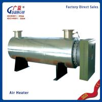 Buy cheap ducted gas heater wholesale alibaba from wholesalers
