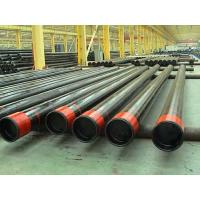 Buy cheap API 5CT oil casing pipe, OCTG pipe from wholesalers