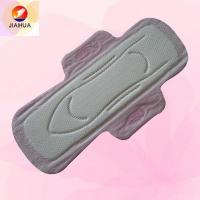 Buy cheap Anion Sanitary Pad from wholesalers