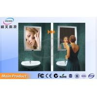 Buy cheap Sensor Magic Mirror LCD Player 32 inch AD Display Android 4.2 1080P Full HD from wholesalers