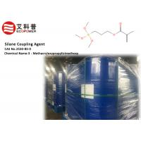 Buy cheap 3 - Methacryloxypropyltrimethoxysilane Silane Coupling Agent 174 Improving Artificial marble wet mechanical from wholesalers