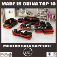 Buy cheap 2017 New Design Fashion Living Room Leather Sofa(LZ-1388) from wholesalers
