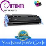 Buy cheap Color Laserjet Toner HP Q6000A C/Y/M/K for HP 2600 Laser Printer from wholesalers