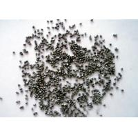 Buy cheap GL Steel  Aluminum Oxide Abrasive Blasting Grit  Refractory Industry Support from wholesalers