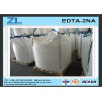 Buy cheap White Crystalline Powder Edetic Acid Disodium Salt CAS 139-33-3 of EDTA Chelator from wholesalers