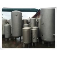 Buy cheap Low Alloy Steel Vertical Air Receiver Tank For Storing Compressed Oxygen product