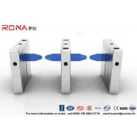 Buy cheap Waterproof Drop Arm Access Control Turnstiles 304 Stainless Steel 2 RFID Readers product