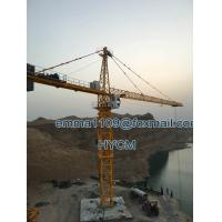 Buy cheap 16000kg QTZ315 7030 Chinese Tower Cranes With Load Moment Indicator from wholesalers