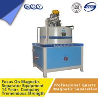 Buy cheap High Efficiency Electro Magnetic Drum Separator 380 Volt 50hz from wholesalers