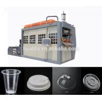 Buy cheap Large plastic cup lid thermoforming machine from wholesalers