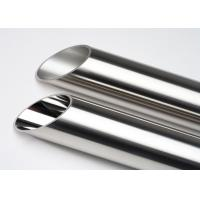 Buy cheap Electropolished Stainless Steel Tubing ASME SA213 / ASTM A269 / ASTM A270 TP316/316L from wholesalers