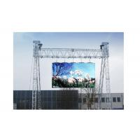 Buy cheap P5.95 Outdoor Rental Hign Brightness  Full Color  LED Display Screen for Live Show from wholesalers