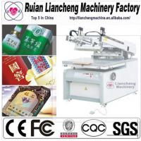 Buy cheap 2014 Advanced Printing Machine from wholesalers