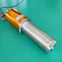 Buy cheap JGL-80 2.2kw 30000rpm 500HZ iso20 Water Cooled atc spindle motors for engraving machine tool from wholesalers