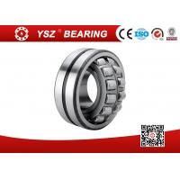 Buy cheap Self Aligning Spherical Bearings with P5 Precision Long Life 22205CC / W33 from wholesalers