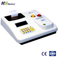 Buy cheap China Supplier MHN-2 Dual Channel Semi-automated Blood Coagulation Analyzer from wholesalers