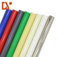 Buy cheap Multi Color Plastic Coated Steel Tube Glossy Surface Round Shape For Decoration from wholesalers