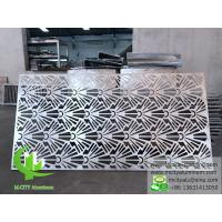Buy cheap metal aluminum panel fluorocarbon aluminum solid panel curtain wall cladding from wholesalers
