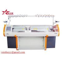 Buy cheap computerized flat knitting machine from wholesalers