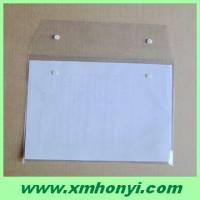 Buy cheap clear plastic document holder from wholesalers