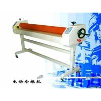 Buy cheap Cold Laminator Machine from wholesalers