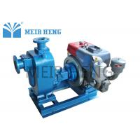 Buy cheap SS304 Centrifugal Oil Pump , Electric Centrifugal Oil Transfer Pump CYZ-A Type from wholesalers