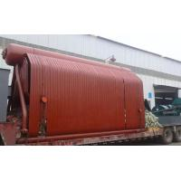 Buy cheap alibaba industrial steam boiler, hot water boiler, thermal oil boiler,1-10T rated evoparation steam boiler from wholesalers