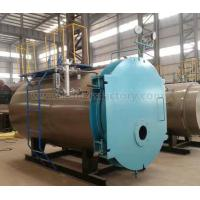 Buy cheap CWNS Single Drum Hot Water Boiler from wholesalers