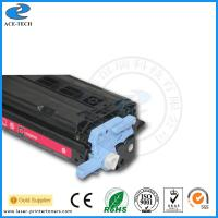 Buy cheap Red / Yellow / Blue HP Laser Toner Cartridge For HP Color Laserjet 1600 Printer from wholesalers