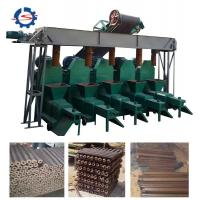 Buy cheap 200-250kg/h wood charcoal briquette machine 50-80mm briquette making rice husk briquetting plant from wholesalers