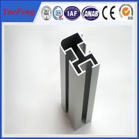Buy cheap Good!Aluminium industry extrusion profiles, silver anodized profil aluminum per kgs product
