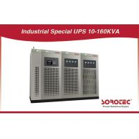 Buy cheap 220V DC 80KVA/ 64KW Industrial Grade UPS for Chemical Factories from wholesalers