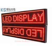 Buy cheap 32x16dots Double Sided LED Display P8 Energy Saving For Sports from wholesalers