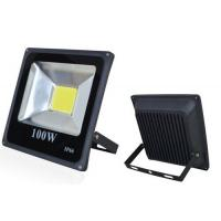 Buy cheap Factory price High lumen COB Waterproof IP65 Outdoor 10w led flood light from wholesalers