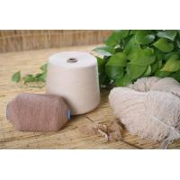 Buy cheap Organic cotton yarn from wholesalers