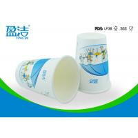 Buy cheap Offset Printing 12oz Insulated Paper Cups , Hot Beverage Paper Cups With QC Random Inspection from wholesalers