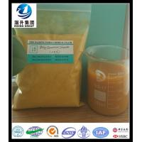 Buy cheap PAC/polyaluminium chloride 28% powder product