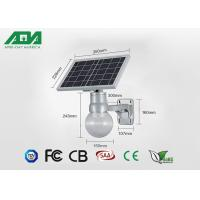 Buy cheap Samsung all in one integrated solar led street light 120lm / w easy installation from wholesalers