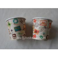 Buy cheap Disposable Single Wall PE Coated Hot Drink 200ml Biodegradable Paper Cup FDA product
