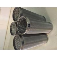 Buy cheap Larger Diameter Welding Stainless Steel Perforated Exhaust Pipe For Filter Frame from wholesalers