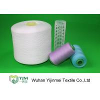 Buy cheap Ring Spun / TFO Spun Polyester Thread , Polyester Core Spun Thread On Plastic product