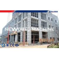 Buy cheap High Rise Building Maintenance Suspension Scaffold 220v / 380v / 415v from wholesalers