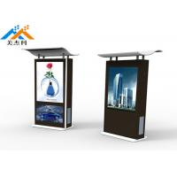 Buy cheap 1200 Nits High Brightness Outdoor Digital Signage Lcd Monitor AC100-240V 50/60 HZ from wholesalers