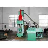 Buy cheap Professional Hydraulic Briquette Machine Strong Anti - Interference Ability from wholesalers