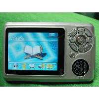 Buy cheap Islamic Digital colored holy Quran MPEG1 / 2 / 2.5 audio, Camera MP4 player from wholesalers