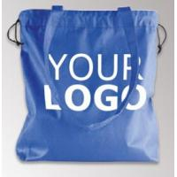 Buy cheap Special Design Canvas Tote Bags Chineses Custom Non Woven Bags Price from wholesalers