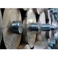 Buy cheap Extruded magnesium anode rod for water heater from wholesalers