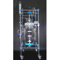 Buy cheap 150L G3.3 borosilicate glass chemical reactor, double wall glass reactor, glass systems, can customize from wholesalers