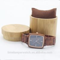 Buy cheap bamboo boxes , wood boxes ,quartzwood wristwatches oem from wholesalers